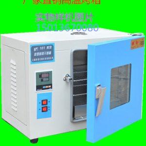 烘干设备_工业高温烤箱、试验烘焙烤箱、小型烤箱、电热烘干