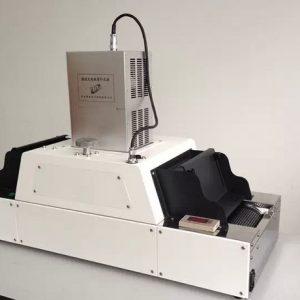 uv固化设备_电极uv固化机无极uv紫外uv固化设备