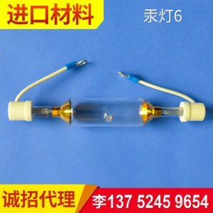 紫外线灯管_5.6kw高压汞灯自镇流直销紫外线高压汞灯紫外线灯管uv