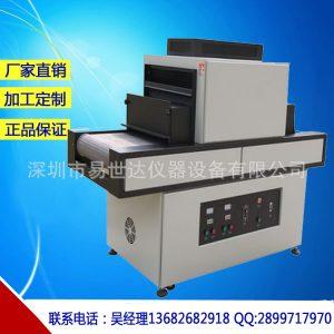 机固化绿油_uv固化干燥机led固化光源led光固化机固化绿油