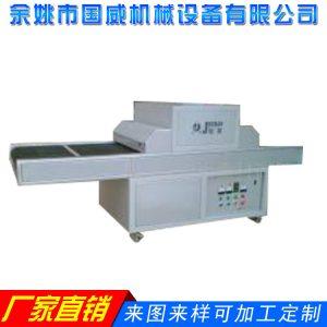 光固化机_优质五uv光固化机新款定制光固化机品质保证