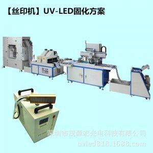 紫外线光固化设备_丝印机uvled固化机uv风冷机uv光固化uv油墨固化