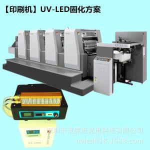 海德堡胶印机_uvLED海德堡SM52胶印机UV固化干燥系统