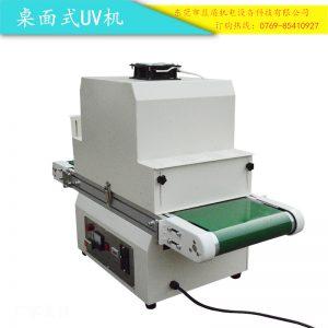紫外线uv固化炉_小型紫外线uv固化炉无影胶水uv固化机现货厂家直销