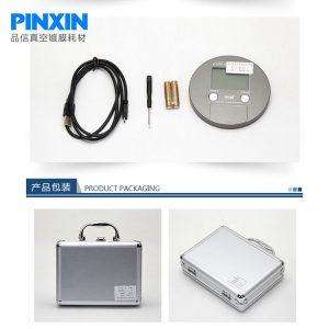 紫外能量计_供应优质紫外能量计uv能量计焦耳计能量测试仪表品质保证