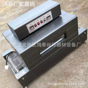 红外线烘干炉_小型传送带烘干机热缩套管隧道红外线烘干炉厂家