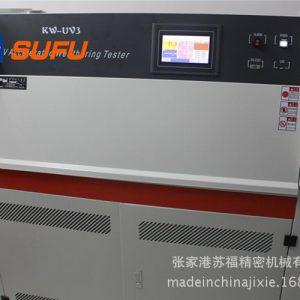 小型uv固化机_小型uv固化机、台式uv固化机、多功能实验uv