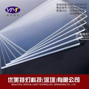 光学玻璃_石英玻璃片高隔热光学耐腐蚀方形石英片