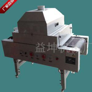 式紫外线固化炉_厂家直销uv固化机式紫外线固化炉电子排线uv胶黏着干燥