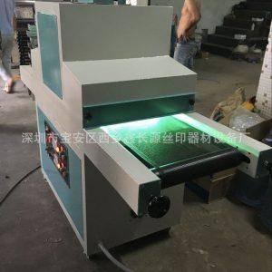紫外线光固化机_uv光固化机大功率印刷丝印流水线uv机