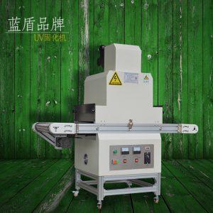 小型隧道炉_UV油墨紫外线固化炉小型隧道炉UV光固机