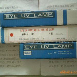 岩崎uv灯管_卤素灯管_供应M03-L31YE岩崎金属卤素UV灯管