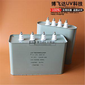 交流电容器_电容器/uv交流电容器/12uf4000VA/uv机隧道炉电容