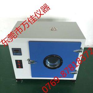 恒温干燥箱_精密工业烤箱恒温干燥箱厂家现货直销