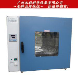 鼓风干燥箱_上海高温鼓风干燥箱消毒灭菌工业