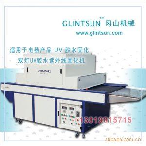 紫外线uv固化机_余姚冈山机械供应滑板自动喷漆生产线紫外线uv固化机