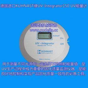 紫外辐照计_供应德国原装进口uv能量计uv焦耳计uv紫外