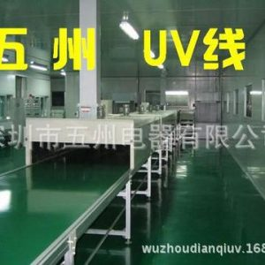 烘干固化设备_青岛UV固化炉、UV机、UV光固机烘干固化设备