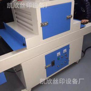 uv胶固化机_小型uv机uv固化机uvuv胶厂家直销品质保证