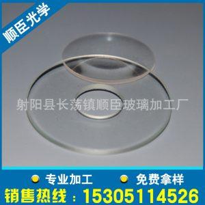 加工优质石英片_专业生产加工优质石英片玻璃窗口片质美价廉欢迎详询