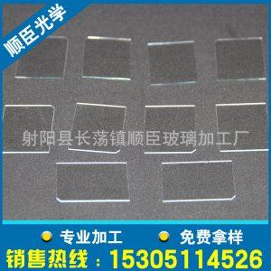 光学石英片_定制光学石英片玻璃窗口片品质保证欢迎详询