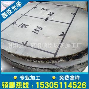 石英玻璃片_专业生产加工石英板毛胚石英玻璃片光学石英板品质保证