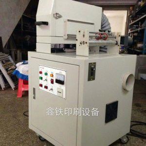 烘干固化机_厂家直销不干胶uv机商标uv干燥机全自动uv烘干品质保证