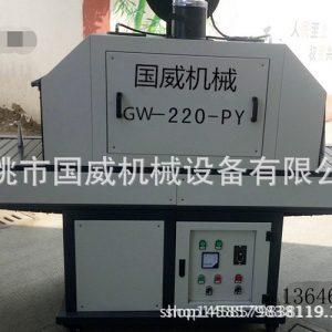 火焰处理机_宁波厂家直销UV光固机/UV固化机/火焰处理机