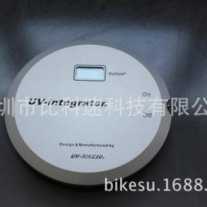 uv-bikesuuv140能量计_2016年uv-bikesuuv140能量计现货促销!