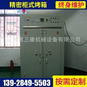 工业烤箱_定制大型双门工业烤箱恒温热风精密柜式烤箱