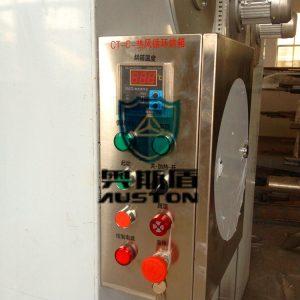 热风循环烘箱_厂家供应恒温烘箱化工物料烘干机工业热风循环