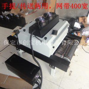 油墨固化机_台式uv小型uv隧道紫外线uv光源uv油墨固化机400/1灯
