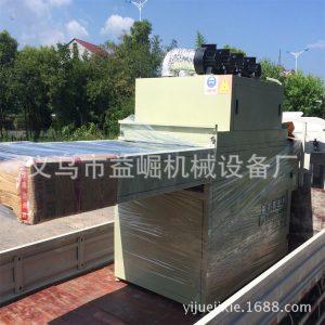 紫外线光固化机_厂家直销uv光固化机油墨快速干燥