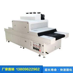 胶印uv干燥机_厂家直销小型uv光固机uv紫外线光油固化机胶印uv