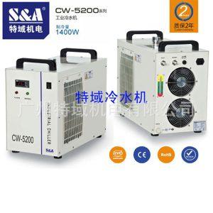 固化系统冷水机_贺利氏UVLED固化系统冷水机,特域水箱CW-5200AH