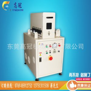 干燥设备_印刷uv机自动uv紫外线光固机械固化干燥设备厂家直销