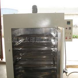 电热鼓风干燥箱_高温烘箱恒温鼓风干燥箱工业高温