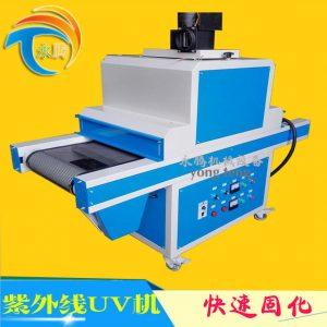 烘干固化机_东莞:uv烘干固化机光固机小型uv机