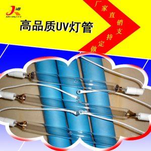 紫外线固化灯管_厂家直销紫外线固化灯管干燥高压汞灯3kw500mm长uv炉光固