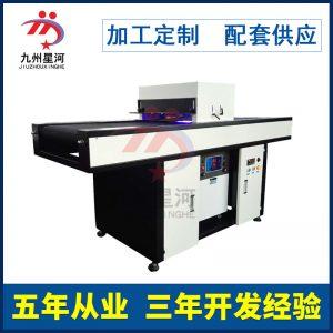 烘干固化设备_uvled传输带固化炉烘干固化设备油墨胶水固化可定做