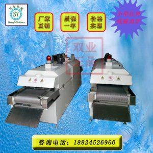 小型隧道炉_东莞厂家供应3米隧道炉3米红外线隧道炉小型