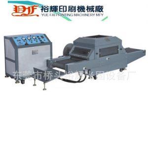 光固化机_供应UV固化机超低温UV固化机光固化机固化机