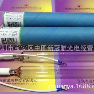 高压汞灯_uv灯紫外高压汞灯650mmuv喷涂涂装uv油墨固化