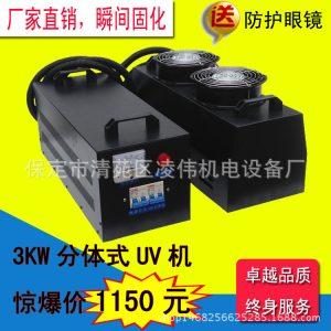 便携式uv固化机_便携式uv固化机uv光固机uv光油固化机紫外线
