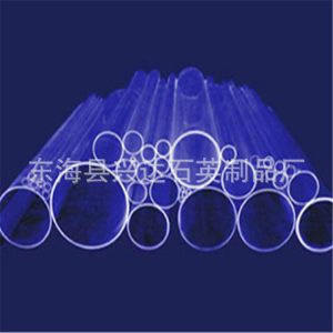 石英加热管_厂家直销优质石英玻璃管石英管石英加热管石英片石英加工定制