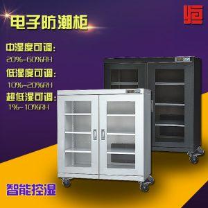电子防潮箱_工业干燥箱ic芯片电子防潮柜黑色电子智能厂家直销
