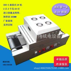 电子排线_紫外线uv光固机名片印刷uv油墨电子排线粘接