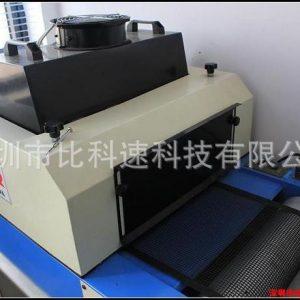 小型台式光固机_小型台式光固机uv机uv固化机便携两用