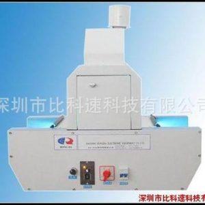 型台式光固机_台式光固机_UV-200型台式光固机UV机