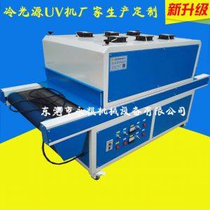 小型烘干机_供应:冷光源紫外线光固机uv油墨固化机小型隧道